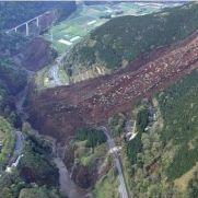 160416134232_terremoto_kyushu_japon_624x351_afp_nocredit