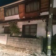 terremoto-japocc81n-abril-14-1